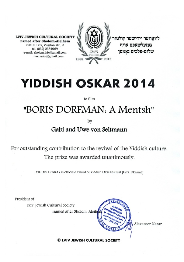 Yiddish Oskar 2014